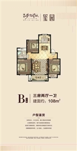 房屋�D片5