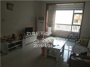 天元上东城3室1厅1卫800元/月