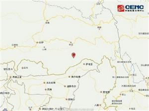 西藏墨脱县发生6.3级地震