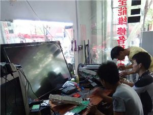 商用,家用【用电设备和电器】维修、保洁