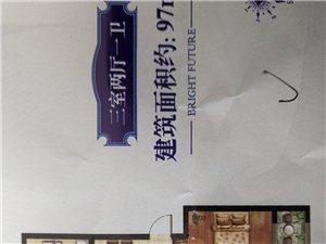 新开盘北京路墨香苑套四最多可做5卧室,有复式,有院