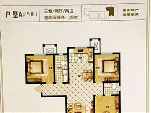 泰安佳苑3室毛坯�F房,走一手手�m,低首付