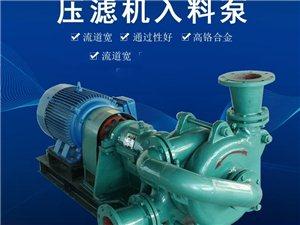 65��V�C入料泵A大文65��V�C入料泵A��V�C泵