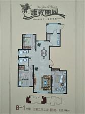 雅致丽园三居室楼王位置可以更名
