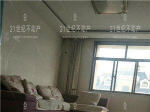 北关小区3室2厅1卫1000元/月