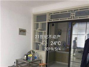 王楼小区3室2厅1卫1250元/月