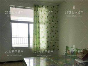 博奥华城2室1厅1卫1000元/月