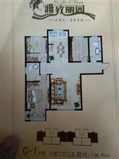 雅致丽园3室2厅2卫95万元