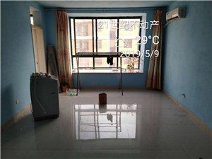 南隅美景新城3室2厅1卫1250元/月