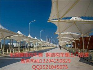 防紫外线汽车蓬-防腐耐火膜结构车棚-厂区停车场(图
