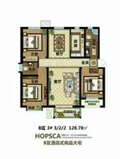 北城枫景,双阳卧大三居仅售4800一平包更名