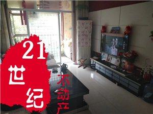 天元上东城3室2厅1卫93万元