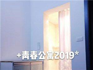 闸桥附近1室0厅1卫300元/月拎包入住