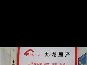 望嵩广场附近独院一层出租600元/月