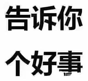 精装・馨河郦舍16楼.2室2厅800元/月
