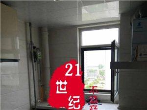 京博华艺亭3室2厅1卫1250元/月