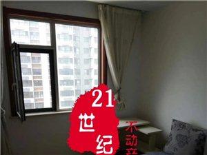 京博华艺亭3室2厅1卫15000元/月