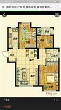 免大税.馨河郦舍8楼.3室2厅55万.可分期