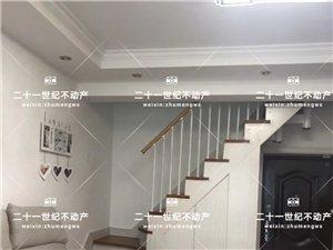 京博华艺亭3室2厅1卫105万元