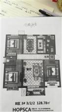 北城枫景3居室包更名62万元