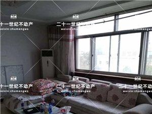 体委宿舍3室2厅1卫12000元/月
