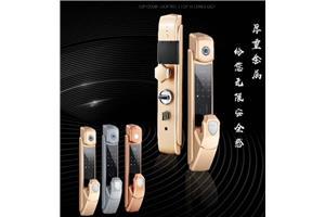 威尼斯人线上平台开锁公司-指纹锁日常保养技巧