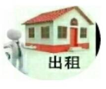 合江枣林桥附近5楼3室 2厅 2卫1200元/月