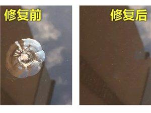 平�山��I汽�玻璃修��