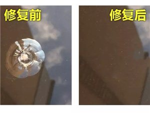 平頂山市汽車玻璃修復