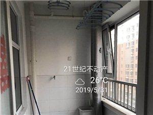 博奥华城3室2厅1卫1350元/月