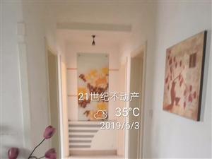 渤海锦绣城3室2厅1卫1500元/月