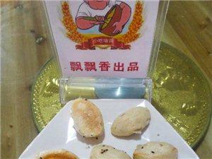 宿州哪里可以学习灌汤包酱香饼牛肉汤烧饼奶茶特色小吃