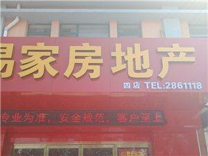 9617纯梁锦绣公寓4室2厅2卫70万元