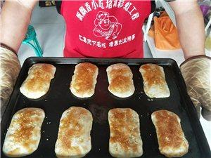 哪里有学习广东肠粉,温州瘦肉丸,上海生煎包,关东煮