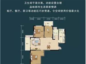 华府名都3室2厅2卫40万元