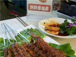 哪里有学习上海生煎包,灌汤包,酱香饼,馄饨,油条的