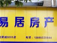 滨江时代城2室1厅1卫34.8万元