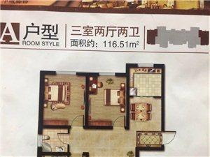 华域郦都现房中间楼层3室2厅2卫