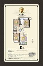 绿茵水岸小区3室2厅2卫