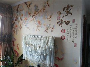 生资花园2室1厅1卫1300元/月