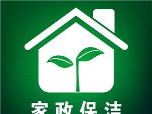 金寨县好帮手搬家保洁服务有限公司
