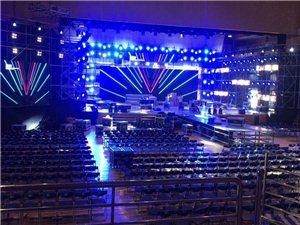 那大音响出租那大舞台搭建那大灯光出租大大屏桁架搭建