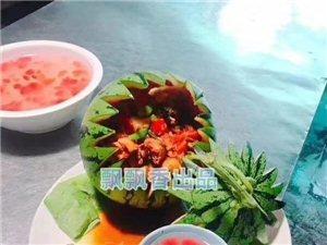 哪里可以学习烤冷面炒菜油条豆脑烧烤特色小吃