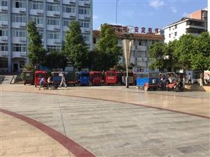 苍溪野三轮所有集中在同心广场了