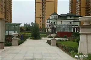 五证齐全现房,位于西咸新区。