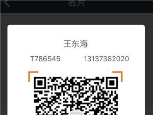 深圳盒子支付全国招代理
