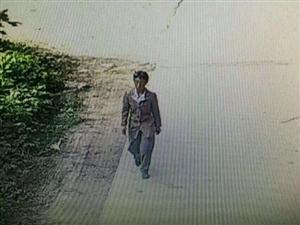 急寻:亳州59岁女子走失
