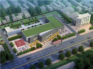 亳州:汽车北站规划设计方案(调整)公示