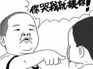 【帅男秀场】吴昊