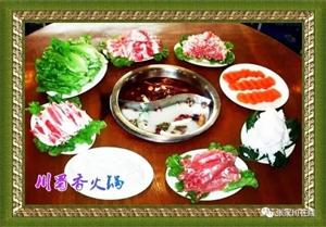 """爆料:两人花58元吃火锅,在张家川过""""双节""""太值了"""